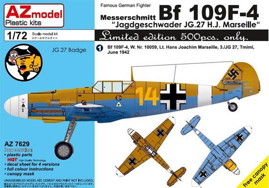 メッサーシュミット Bf109F-4 JG.27 マルセイユ リミテッドエディションプラモデル(AZ model1/72 エアクラフト プラモデルNo.AZ7629)商品画像