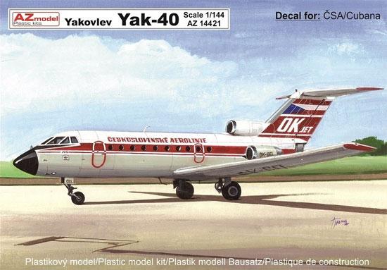 ヤコブレフ Yak-40 旅客機 チェコ航空/クバーナ航空プラモデル(AZ model1/144 Airport (エアライナーなど)No.AZ14421)商品画像