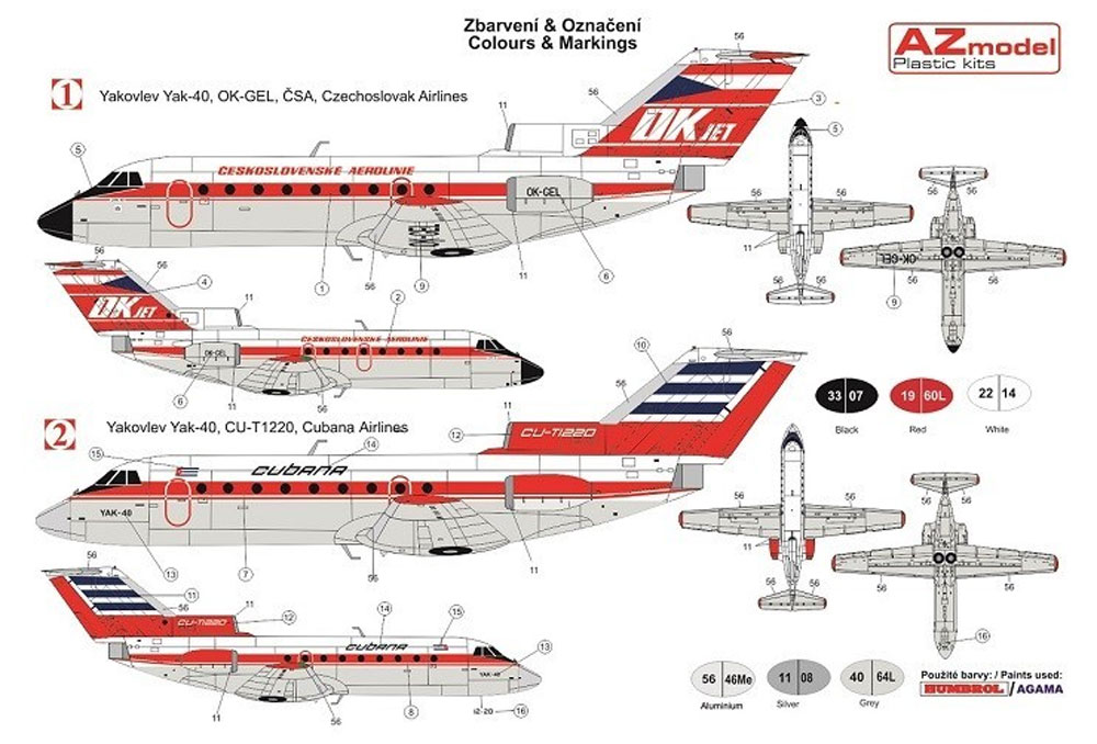 ヤコブレフ Yak-40 旅客機 チェコ航空/クバーナ航空プラモデル(AZ model1/144 Airport (エアライナーなど)No.AZ14421)商品画像_3