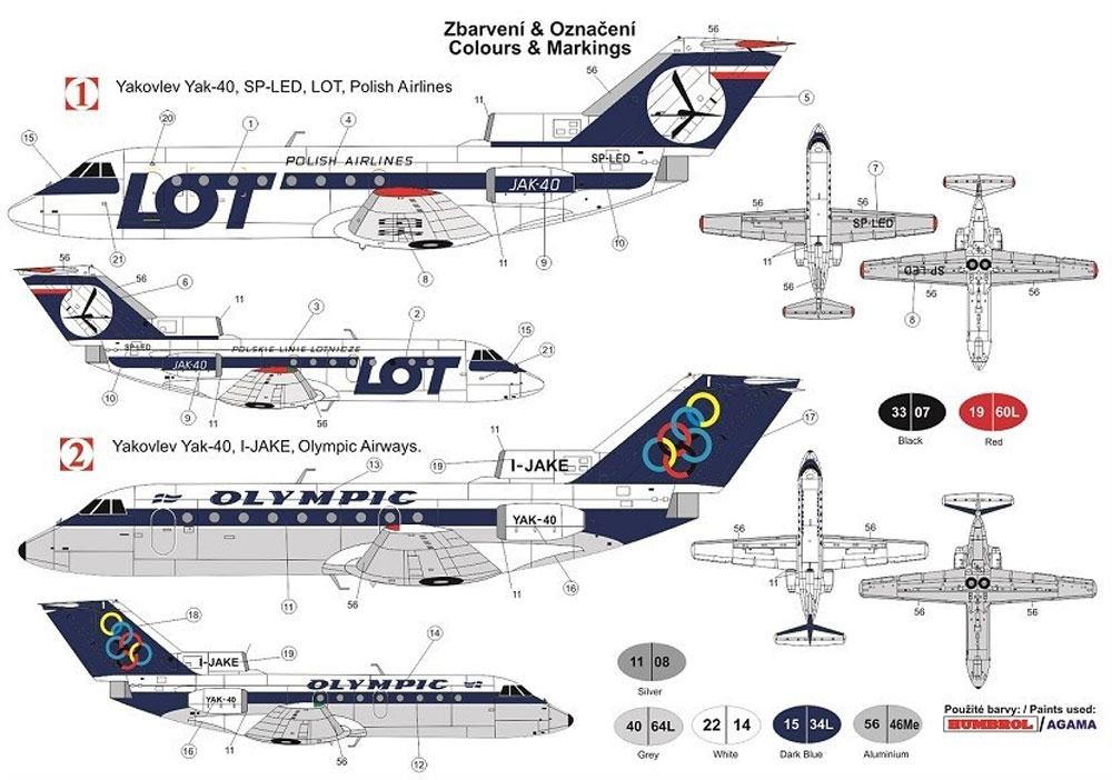 ヤコブレフ Yak-40 旅客機 LOTポーランド航空/オリンピック航空プラモデル(AZ model1/144 Airport (エアライナーなど)No.AZ14422)商品画像_2