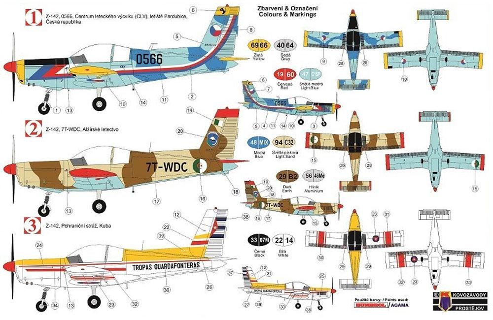 ズリン Z-142 軍用機プラモデル(KPモデル1/72 エアクラフト プラモデルNo.KPM0143)商品画像_2