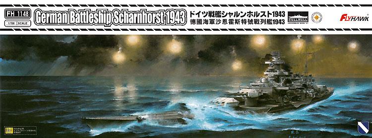 ドイツ戦艦 シャルンホルスト 1943プラモデル(フライホーク1/700 艦船No.FH1148)商品画像