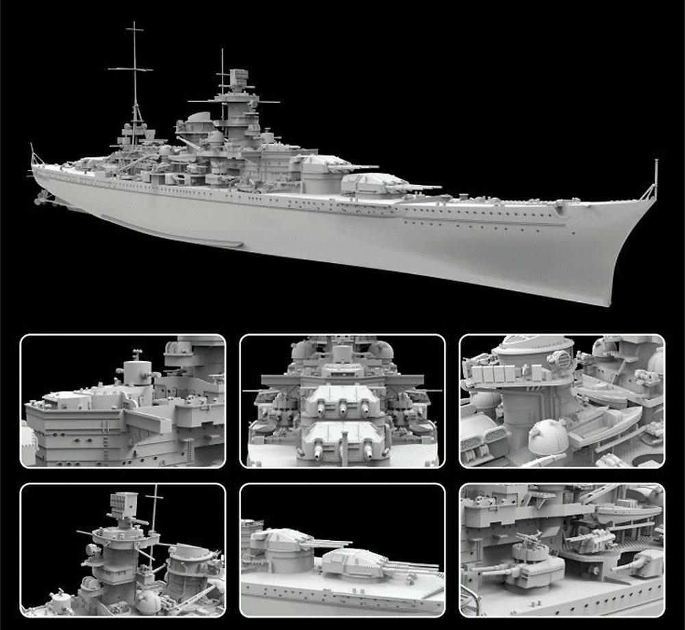 ドイツ戦艦 シャルンホルスト 1943プラモデル(フライホーク1/700 艦船No.FH1148)商品画像_2