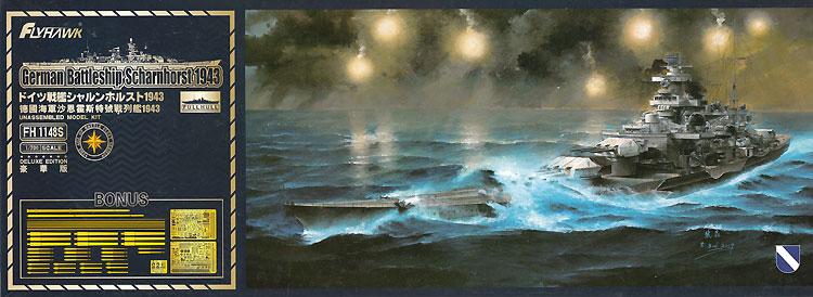 ドイツ戦艦 シャルンホルスト 1943 豪華版プラモデル(フライホーク1/700 艦船No.FH1148S)商品画像