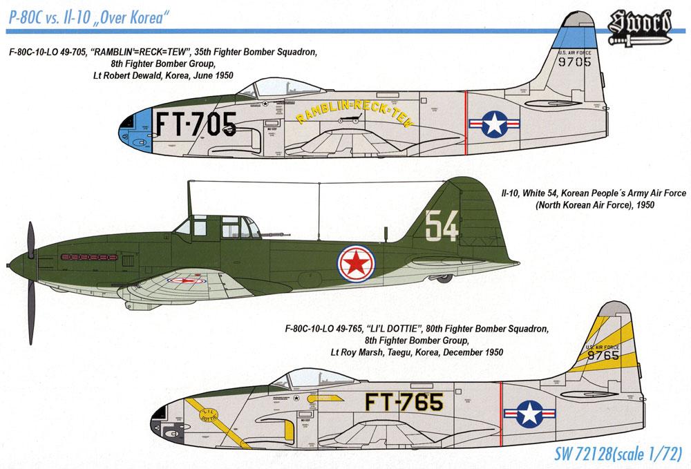 P-80C & IL-10 朝鮮戦争プラモデル(ソード1/72 エアクラフト プラモデルNo.SW72128)商品画像_2