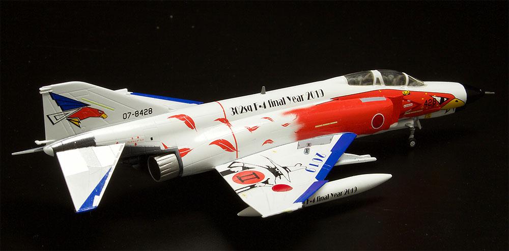 航空自衛隊 F-4EJ改 第302飛行隊 ラストファントム 2019 ホワイトファントムプラモデル(プラッツ1/144 自衛隊機シリーズNo.PF-027)商品画像_3