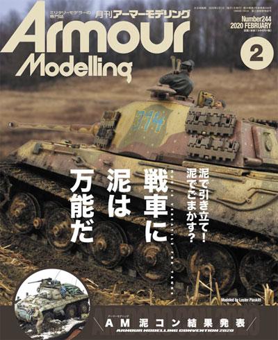 アーマーモデリング 2020年2月号雑誌(大日本絵画Armour ModelingNo.244)商品画像
