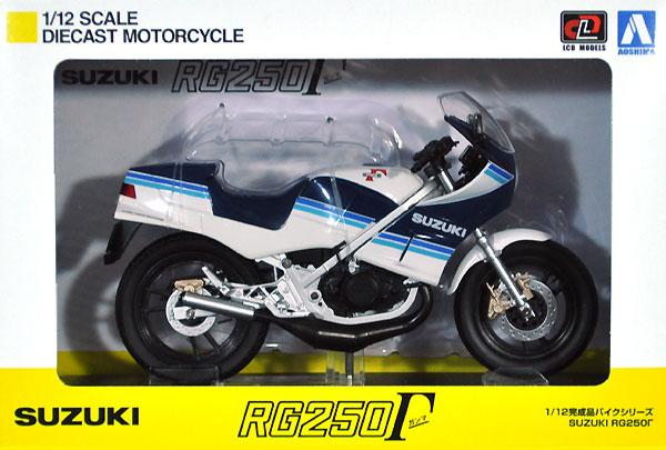 スズキ RG250Γ ブルーxホワイト完成品(アオシマ1/12 完成品バイクシリーズNo.106761)商品画像