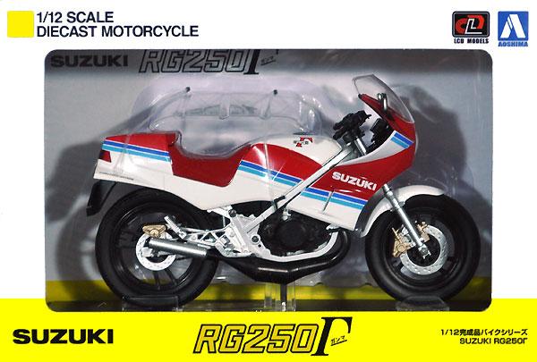スズキ RG250Γ レッドxホワイト完成品(アオシマ1/12 完成品バイクシリーズNo.106778)商品画像