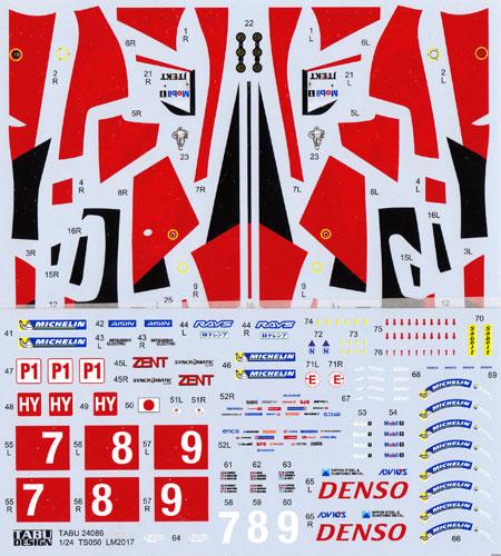 トヨタ TS050 ル・マン 2017 フルスポンサーロゴ デカールデカール(タブデザイン1/24 デカールNo.TABU-24086)商品画像