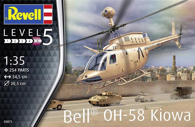 ベル OH-58 カイオワプラモデル(レベル1/35 ミリタリーNo.03871)商品画像
