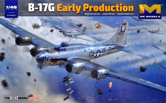 B-17G フライングフォートレス 前期型プラモデル(HKモデル1/48 エアクラフトNo.01F001)商品画像