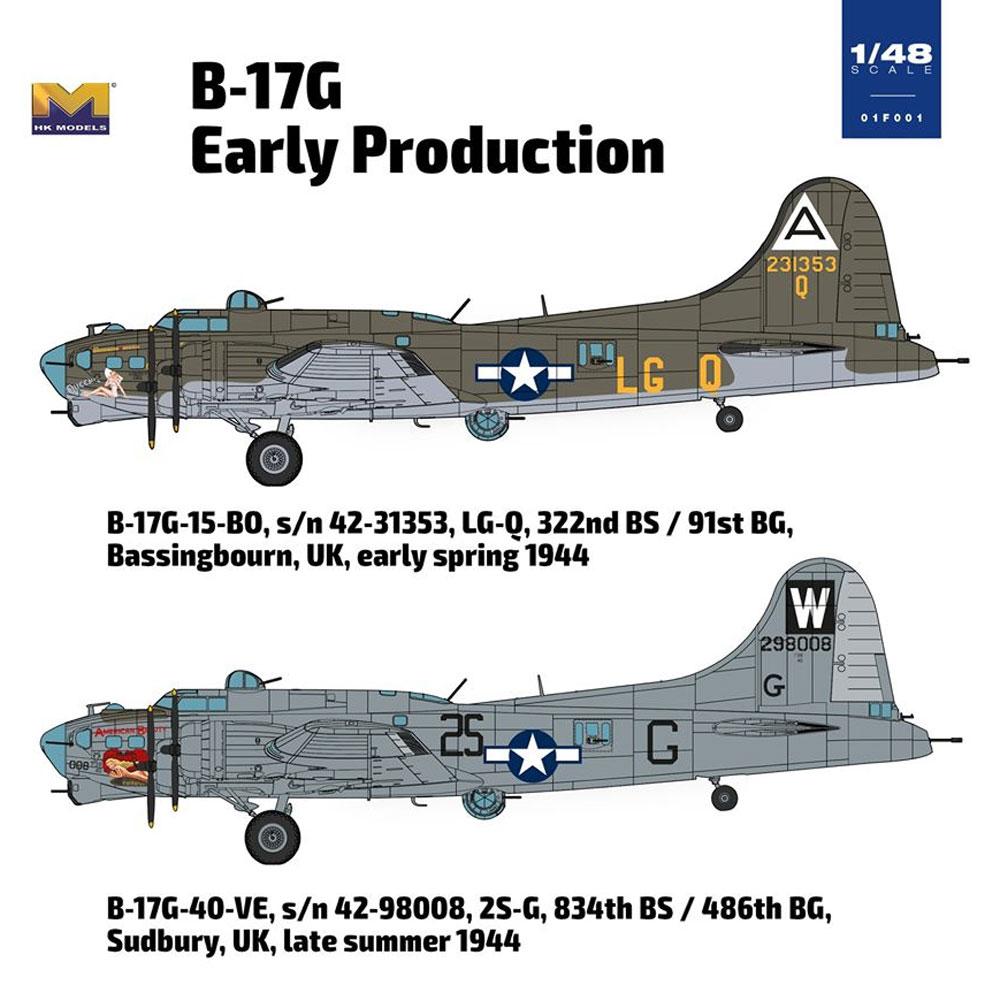 B-17G フライングフォートレス 前期型プラモデル(HKモデル1/48 エアクラフトNo.01F001)商品画像_2