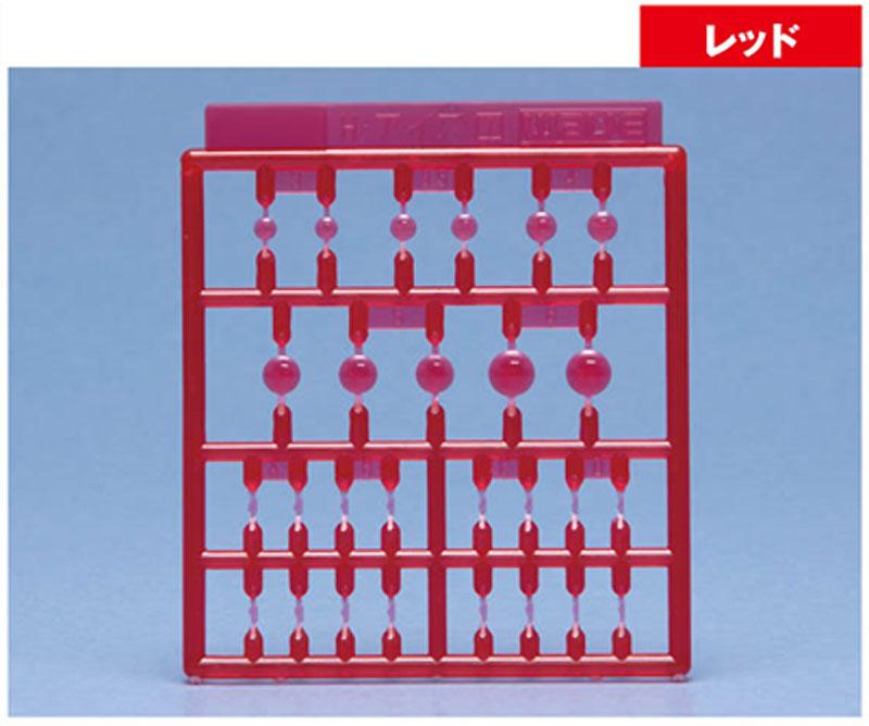 H・アイズ 1 レッドプラパーツ(ウェーブオプションシステム (プラユニット)No.OP-713)商品画像_1