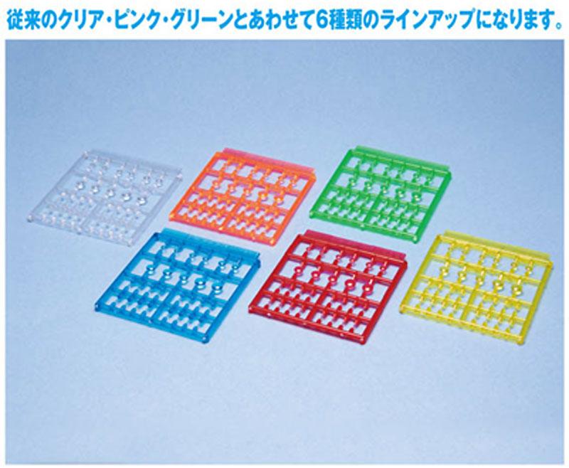 H・アイズ 1 レッドプラパーツ(ウェーブオプションシステム (プラユニット)No.OP-713)商品画像_2