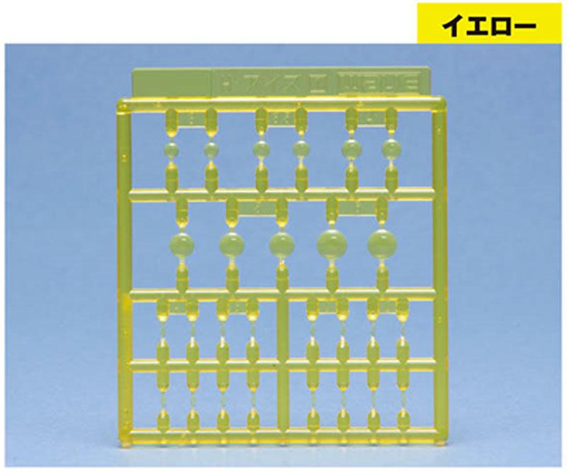 H・アイズ 1 イエロープラパーツ(ウェーブオプションシステム (プラユニット)No.OP-714)商品画像_1
