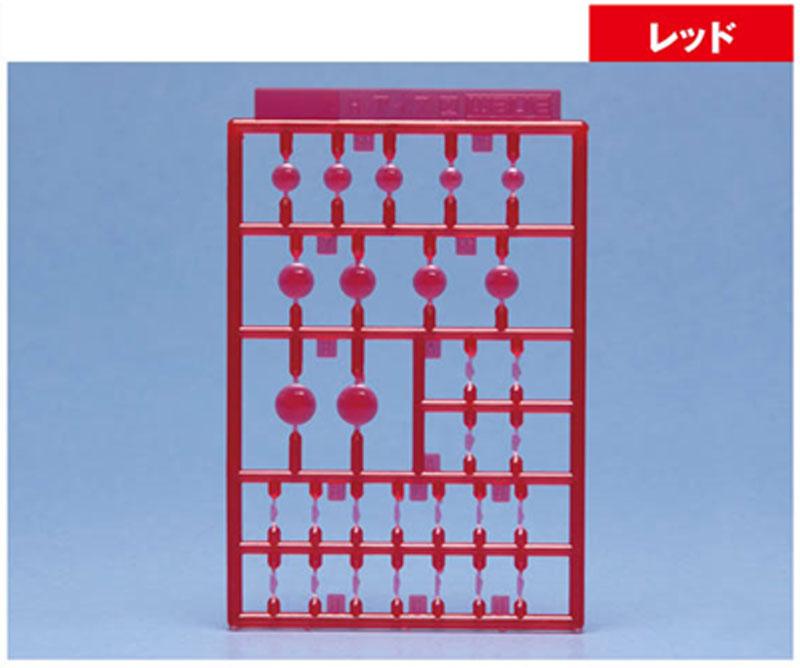 H・アイズ 2 レッドプラパーツ(ウェーブオプションシステム (プラユニット)No.OP-716)商品画像_1