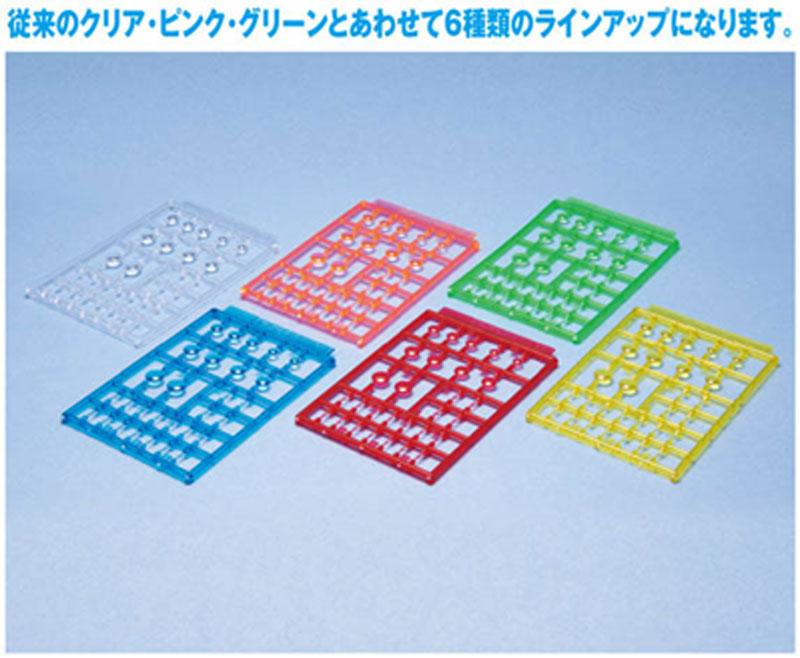 H・アイズ 2 レッドプラパーツ(ウェーブオプションシステム (プラユニット)No.OP-716)商品画像_2
