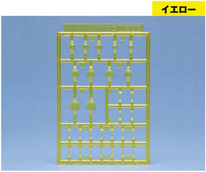 H・アイズ 2 イエロープラパーツ(ウェーブオプションシステム (プラユニット)No.OP-717)商品画像_1
