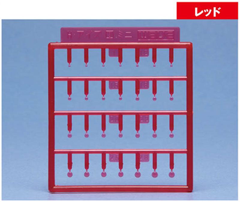 H・アイズ 3 ミニ レッドプラパーツ(ウェーブオプションシステム (プラユニット)No.OP-719)商品画像_1