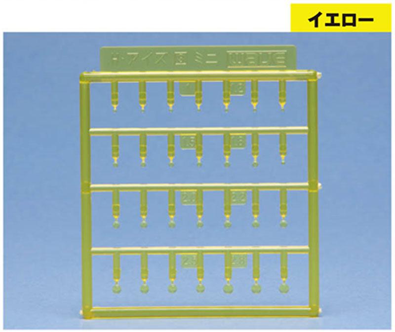 H・アイズ 3 ミニ イエロープラパーツ(ウェーブオプションシステム (プラユニット)No.OP-720)商品画像_1
