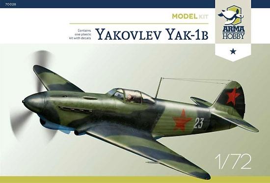 ヤコヴレフ Yak-1bプラモデル(アルマホビー1/72 エアクラフト プラモデルNo.70028)商品画像