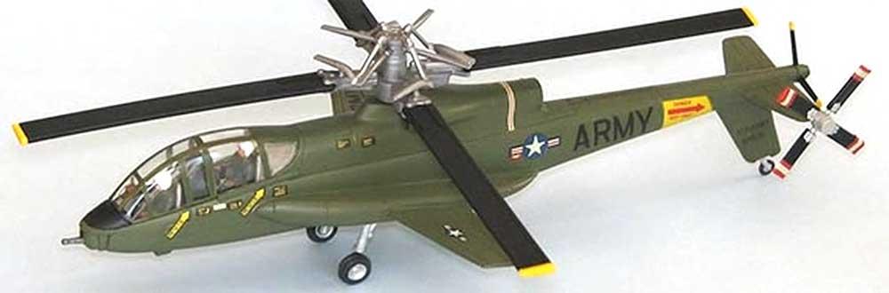 AH-56A シャイアン 攻撃ヘリプラモデル(アトランティスプラスチックモデルキットNo.A506)商品画像_3