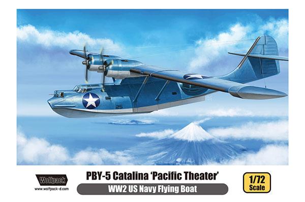 PBY-5 カタリナ パシフィックシアタープラモデル(ウルフパックウルフパックデザイン プレミアムエディションキットNo.WP17204)商品画像