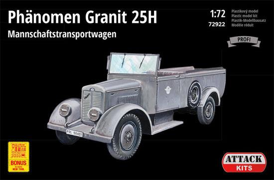 フェノーメン グラニット 25H ドイツ憲兵隊プラモデル(アタック1/72 AFV シリーズNo.72922)商品画像