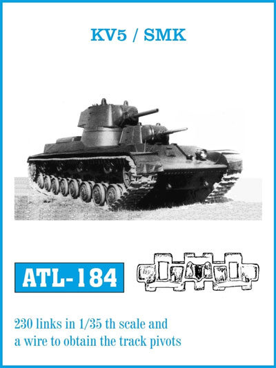 ロシア KV-5/SMK 履帯メタル(フリウルモデル1/35 金属製可動履帯シリーズNo.ATL-184)商品画像