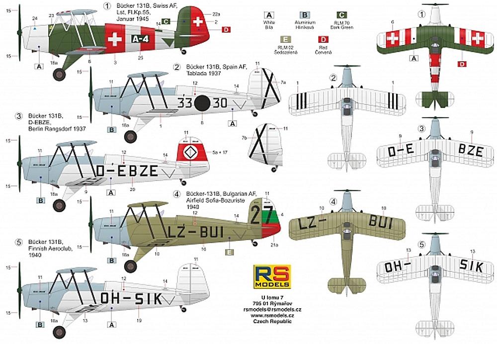 ビュッカー Bu131B ユングマン 練習機プラモデル(RSモデル1/72 エアクラフト プラモデルNo.92238)商品画像_1