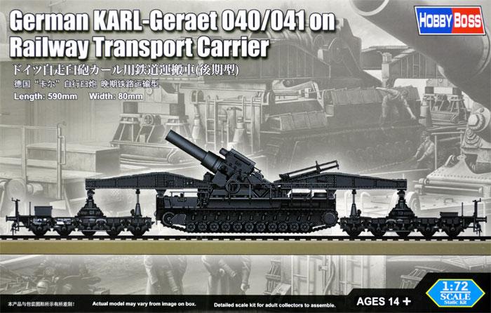 ドイツ 自走臼砲 カール用鉄道運搬車 後期型プラモデル(ホビーボス1/72 ファイティングビークル シリーズNo.82961)商品画像