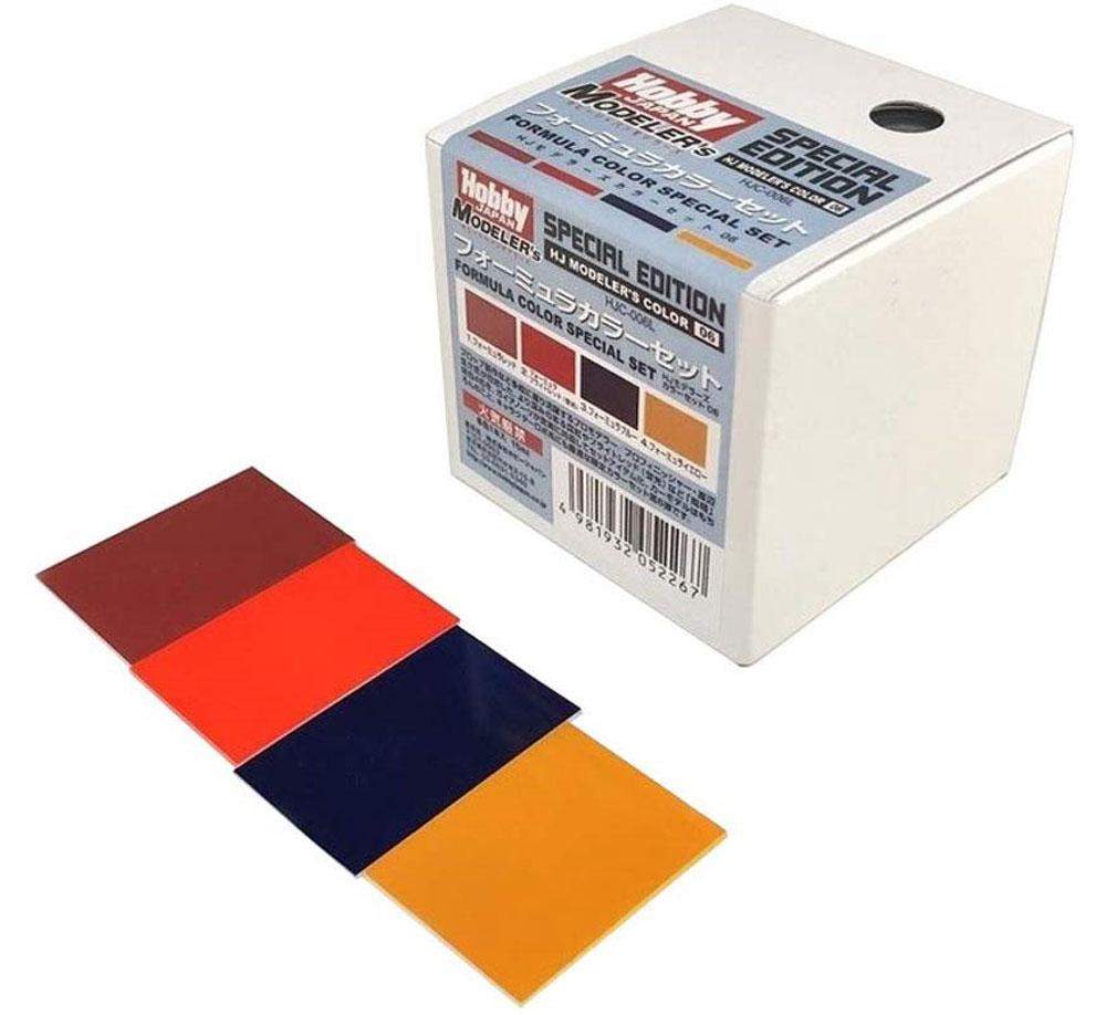 フォーミュラカラーセット塗料(ホビージャパンHJモデラーズ カラーセットNo.HJC-006L)商品画像_2