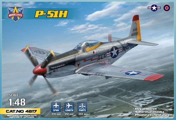 P-51H マスタングプラモデル(モデルズビット1/48 エアクラフト プラモデルNo.4817)商品画像
