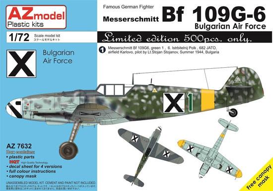 メッサーシュミット Bf109G-6 ブルガリア空軍プラモデル(AZ model1/72 エアクラフト プラモデルNo.AZ7632)商品画像