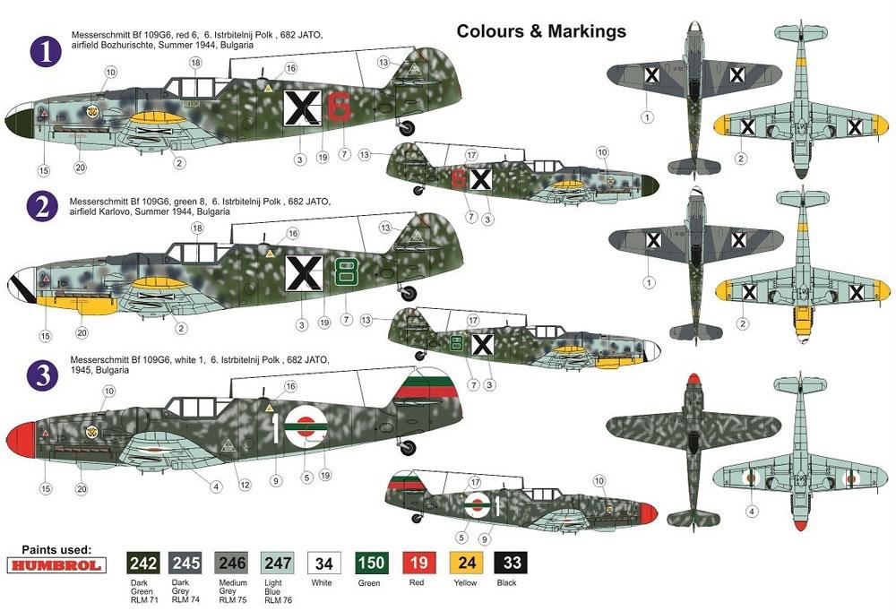 メッサーシュミット Bf109G-6 ブルガリア空軍プラモデル(AZ model1/72 エアクラフト プラモデルNo.AZ7632)商品画像_1