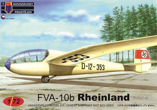 FVA-10b ラインランド グライダープラモデル(KPモデル1/72 エアクラフト プラモデルNo.KPM0153)商品画像