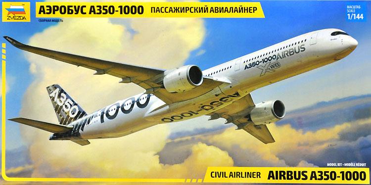 エアバス A350-1000プラモデル(ズベズダ1/144 エアモデルNo.7020)商品画像