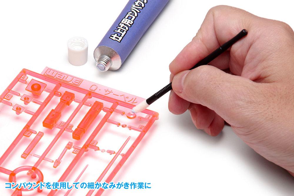 使い切りタイプ 仕上げスティック綿棒(ウェーブホビーツールシリーズNo.OF-052)商品画像_4
