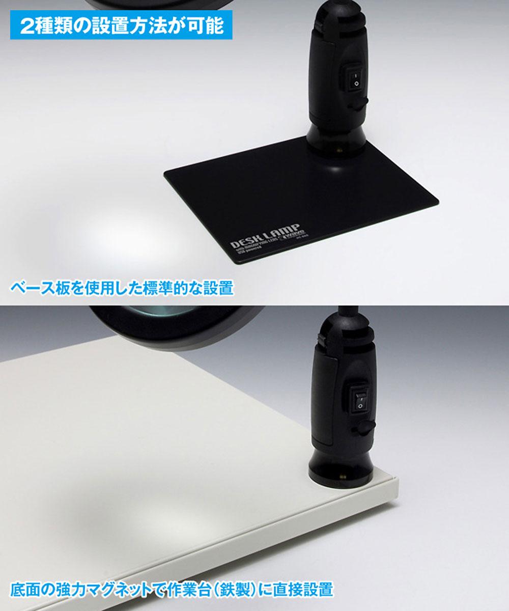 ルーペスタンド LEDライト付 USB給電タイプルーペ(ウェーブホビーツールシリーズNo.HT-065)商品画像_4