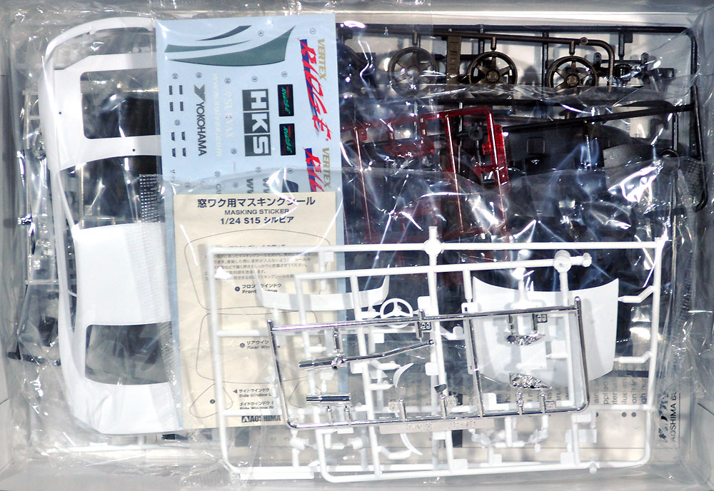 VERTEX S15 シルビア '99 (ニッサン)プラモデル(アオシマ1/24 ザ・チューンドカーNo.008)商品画像_1