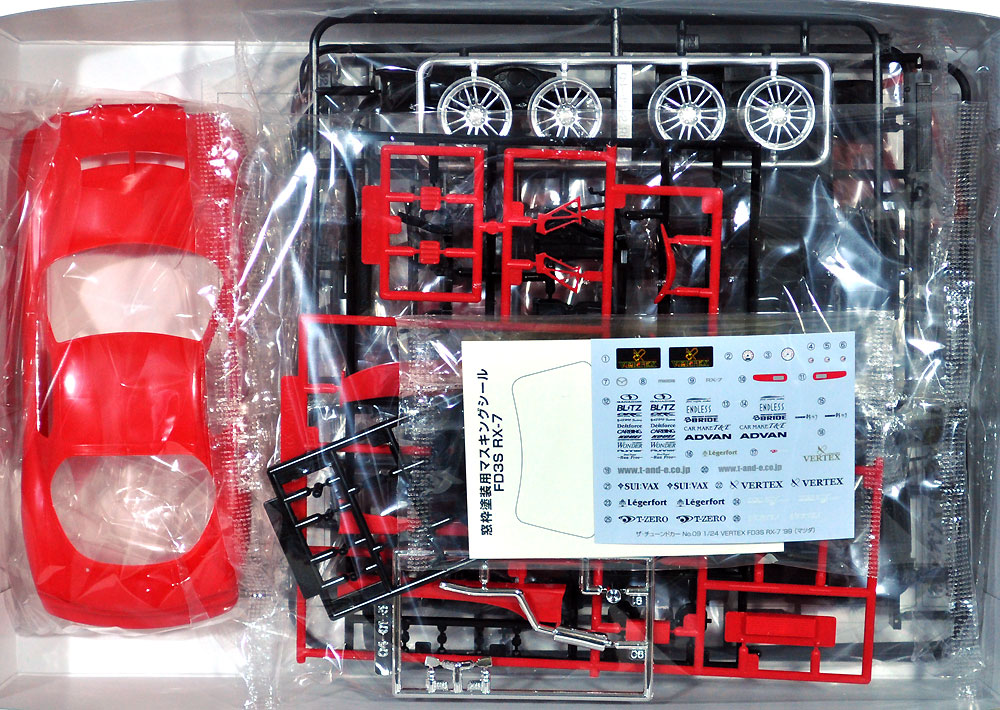 VERTEX FD3S RX-7 '99 (マツダ)プラモデル(アオシマ1/24 ザ・チューンドカーNo.009)商品画像_1