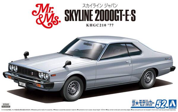 ニッサン KHGC210 スカイライン HT 2000GT-ES