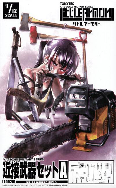 近接武器セット Aプラモデル(トミーテックリトルアーモリー (little armory)No.LD026)商品画像