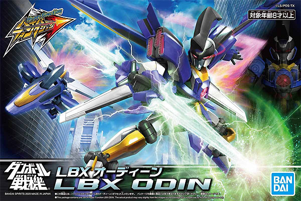 LBX オーディーンプラモデル(バンダイダンボール戦機 ハイパーファンクションNo.003)商品画像