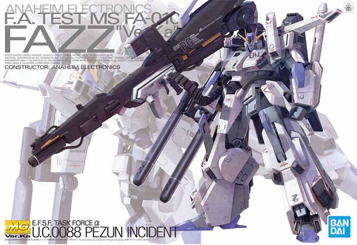 FA-010-A FAZZ Ver.Kaプラモデル(バンダイMG (マスターグレード)No.505880)商品画像