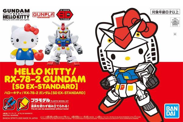 ハローキティ / RX-78-2 ガンダムプラモデル(バンダイGUNDAM HELLO KITTYNo.5058924)商品画像