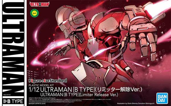 ULTRAMAN B TYPE (リミッター解除Ver.)プラモデル(バンダイフィギュアライズ スタンダードNo.5057862)商品画像