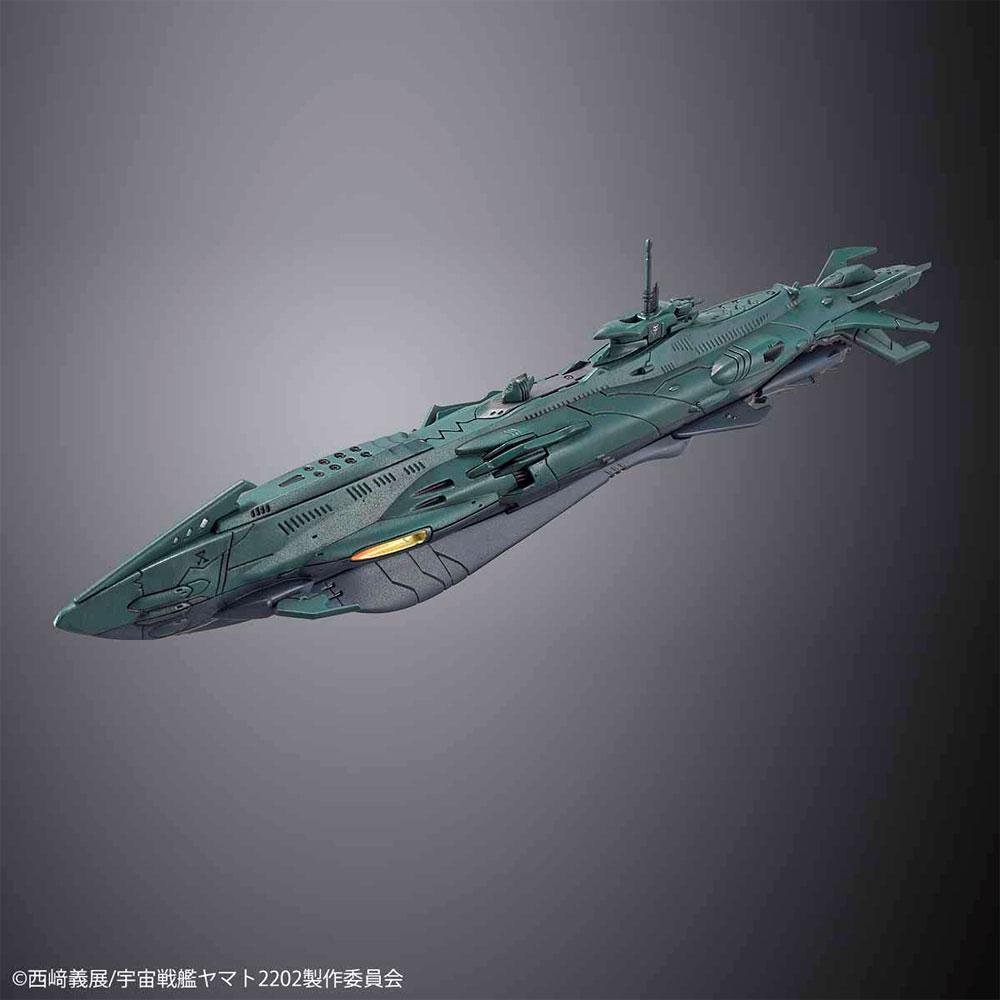 次元潜航艦セットプラモデル(バンダイ宇宙戦艦ヤマト 2202No.5059008)商品画像_4
