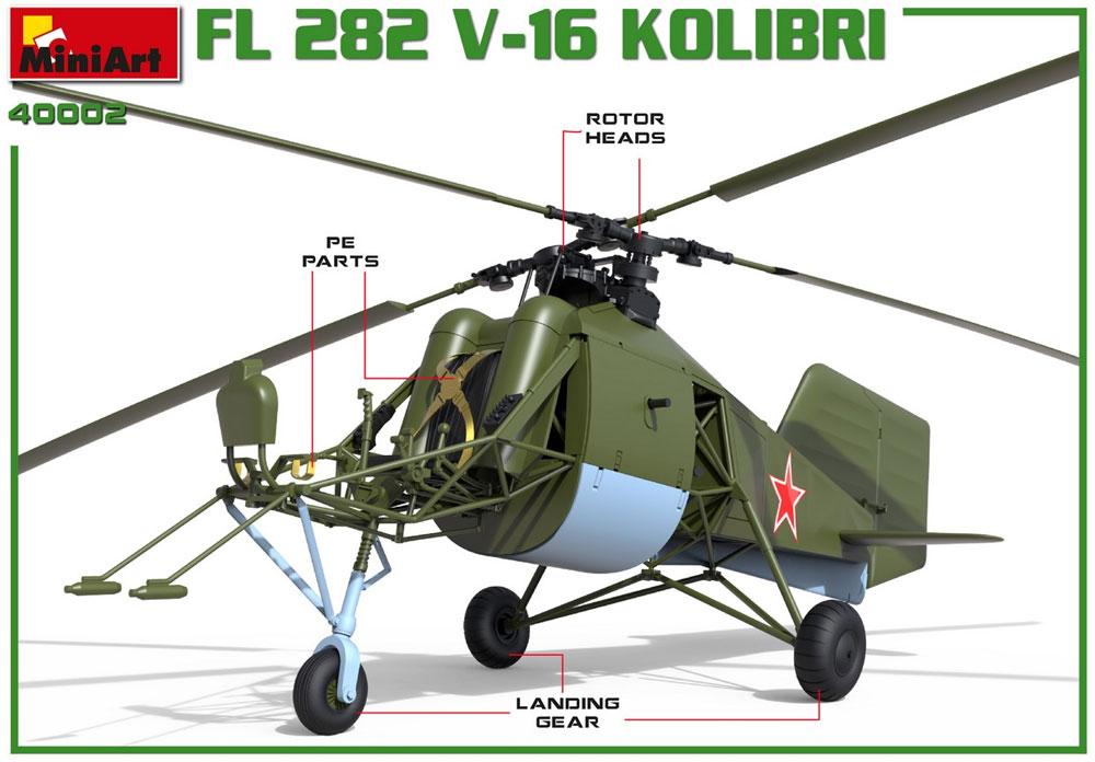 FL282 V-16 コリブリプラモデル(ミニアートエアクラフトミニチュアシリーズNo.41002)商品画像_1